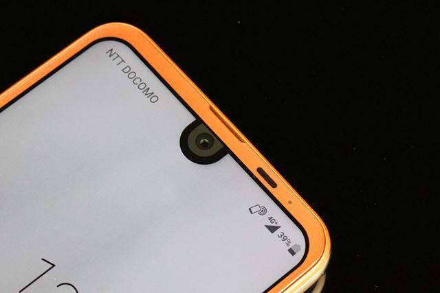 ディスプレイ上部のノッチ。半円状に切り抜かれた部分にフロントカメラが収まる