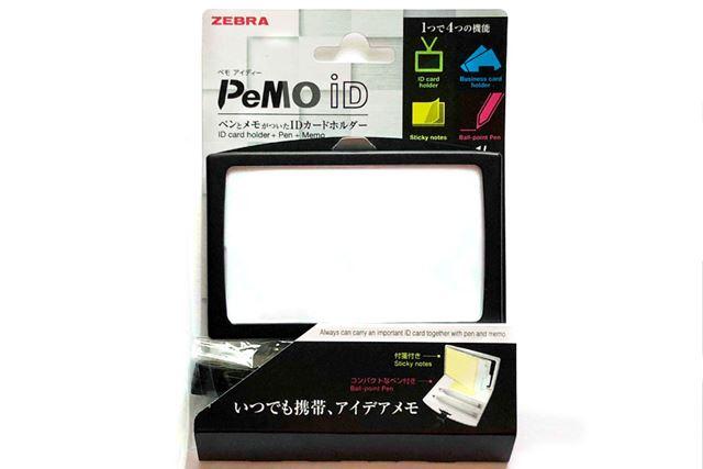 ZEBRA (ゼブラ)の「PeMO iD (ペモ アイディー)」!!