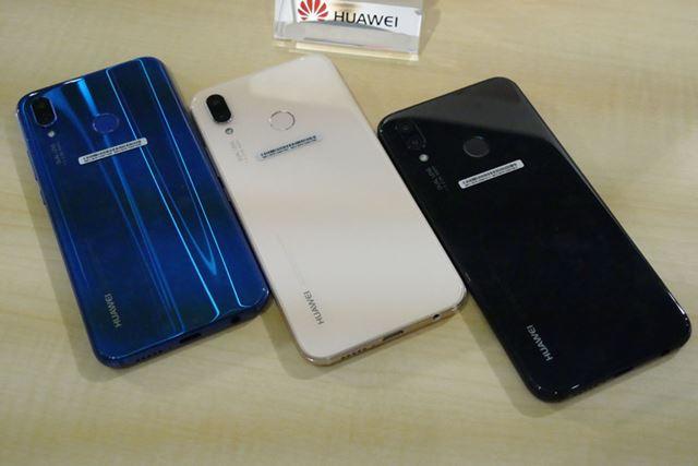 クラインブルー、サクラピンク、ミッドナイトブラックの3色から選択可能