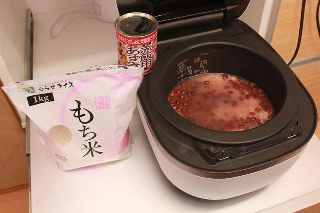 お赤飯も炊いてみました。市販のもち米と赤飯用の小豆をお釜に入れて「おこわ」メニューを押すだけ
