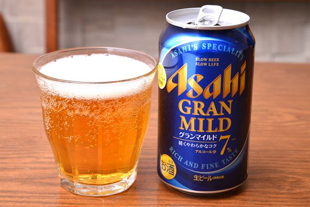 2018年4月に発売された「アサヒ グランマイルド」は、350ml缶(写真)と500ml缶をラインアップ