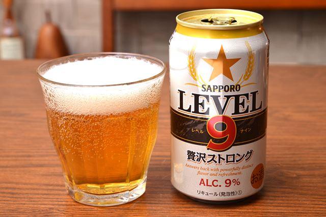 2018年6月5日に発売された「サッポロ LEVEL9贅沢ストロング」は、350ml缶(写真)と500ml缶をラインアップ