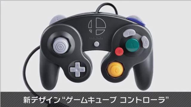 新デザインの「ゲームキューブコントローラー」も発売される