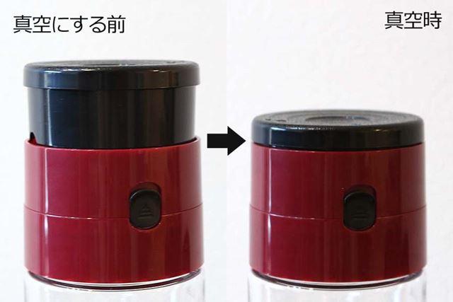 真空ポンプ。これをボトルに取り付け、15回ほど上から押してボトル内の空気を抜いていきます