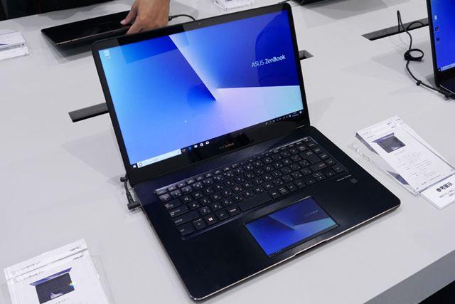 多数発表された新製品の中でも群を抜いて注目度が高かった「ZenBook Pro 15」