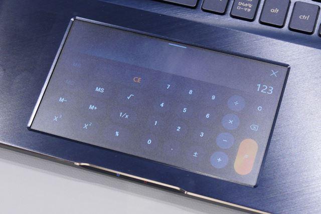 「電卓」は入力した計算式が、そのまま「メモ帳」などにテキストとして反映される