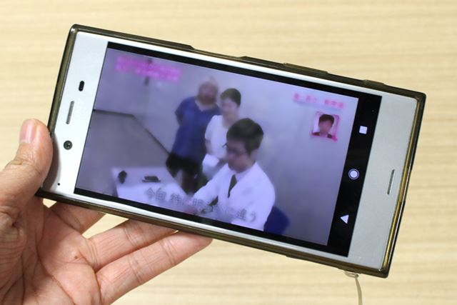 Androidスマホは、テレビチューナー内蔵モデルが主流