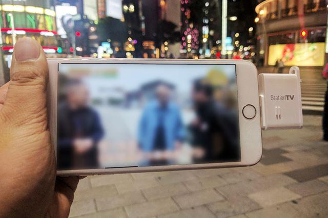 ピクセラの「PIX-DT350N」は、iPhoneのLightning端子に接続するタイプの外付けテレビチューナー