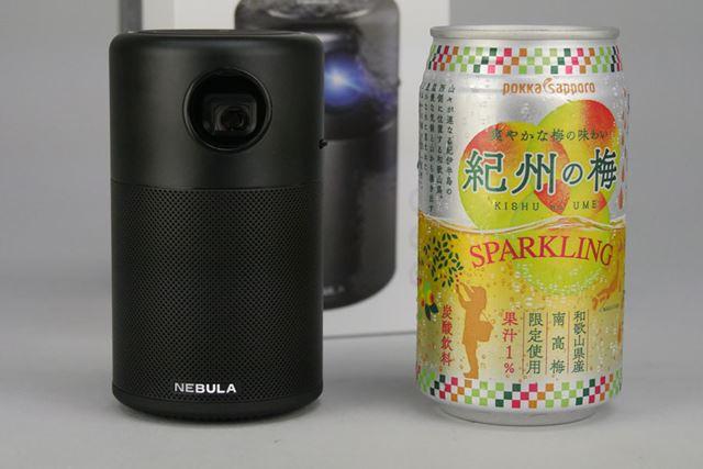 本体サイズは、直径約68mm、高さ約120mm。350ml缶ジュースと並べると、ほとんど同じ大きさです