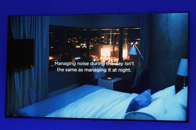 深夜に窓の外から漏れるノイズは日中のノイズとは大きく異なるという