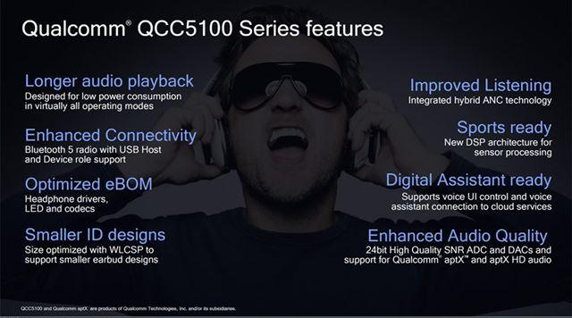 QCC5100シリーズでは、TWS Plus以外にもさまざまな機能が提供される