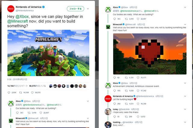 任天堂、Xbox、マインクラフトがTwitter上で交流