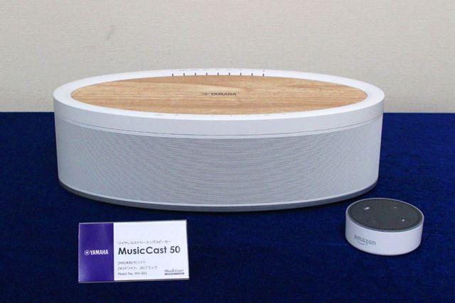 アップデートによって、Amazon Alexaとの連携機能にも対応することが発表されたMusicCast