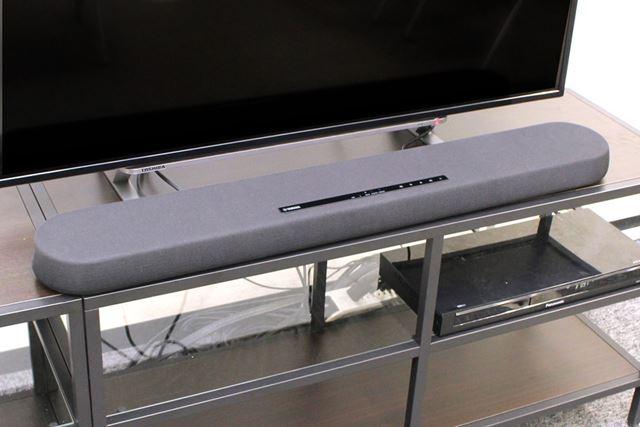2018年7月に発売される予定の「YAS-108」。想定販売価格は25,800円前後