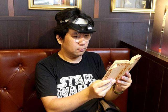 たとえば、コレをつけてカフェで文庫本を読んでいたら、なかなかヤバイ人ですよね