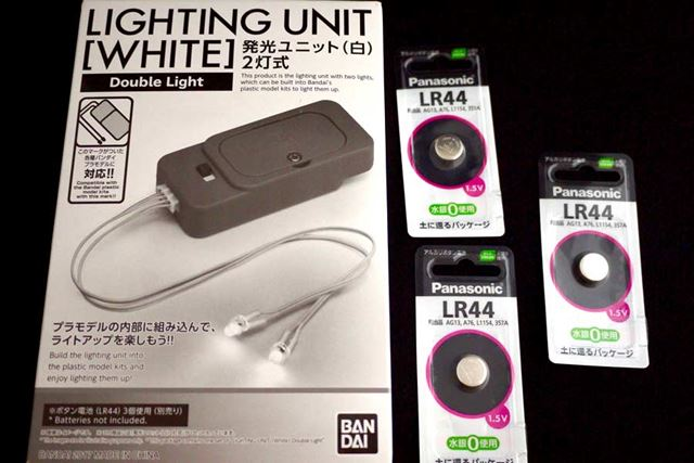 発光ユニット(白)2灯式とボタン型電池 LR44を購入