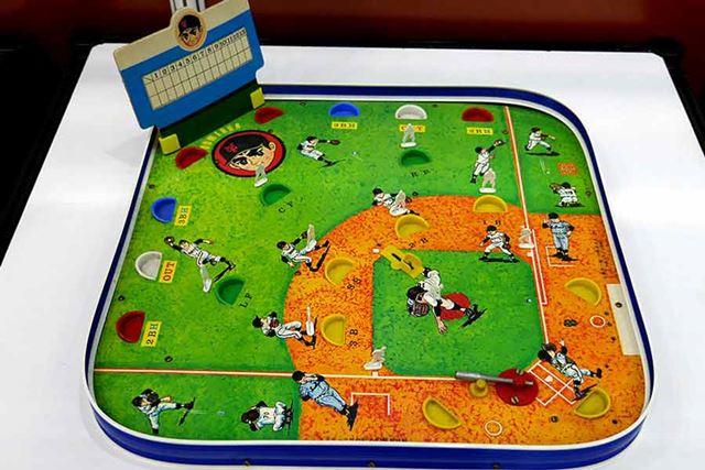1969年発売「巨人の星 野球盤」