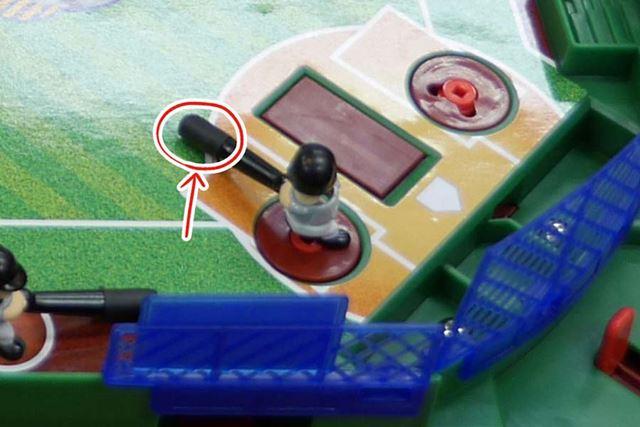 バットの先端に高反発素材が使われている