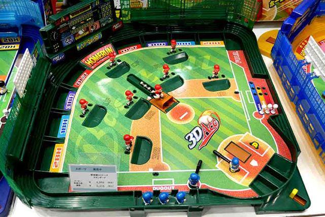 2015年発売「野球盤 3Dエース」