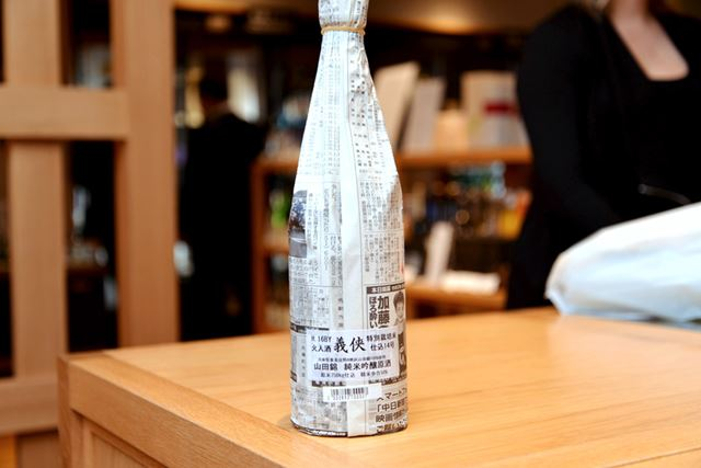 「義侠 熟成」(写真は「義侠 純米吟醸 特別栽培米 H16BY」)