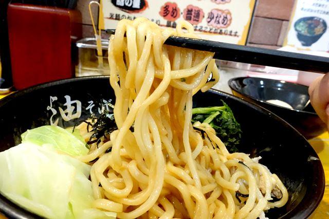 食べ応えバツグン! タピオカ麺を使用しており、噛めば噛むほど、麺の味わいをよく楽しめる!