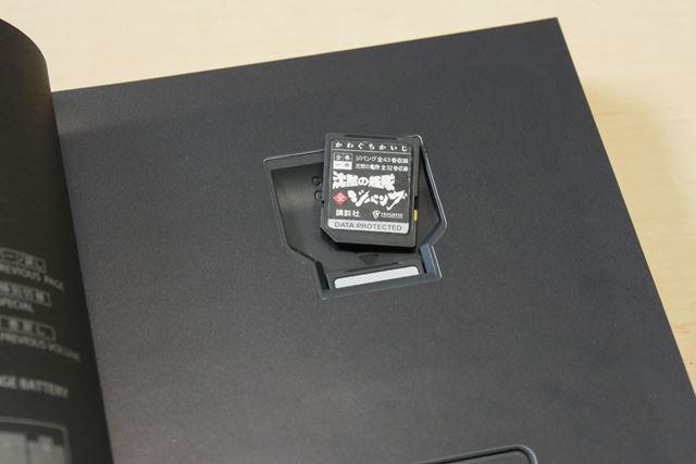 電子書籍リーダー本体の背表紙を開くとスロットがあるので、そこにコンテンツカセットを差し込みます