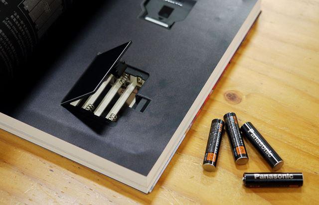 本体は乾電池式(単4電池)なので、充電によるバッテリー劣化の心配はありません