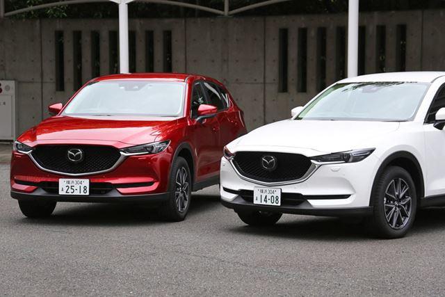 マツダ「CX-5」左がガソリンモデルで右がクリーンディーゼルモデル