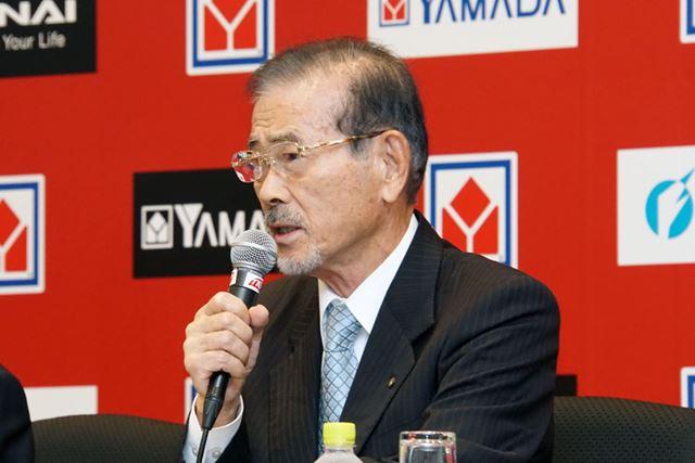 発表会には、ヤマダ電機代表取締役会長 兼 取締役会議長の山田昇氏も登壇