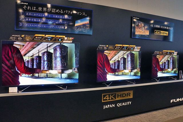 4K液晶テレビのハイグレードモデル「4110シリーズ」