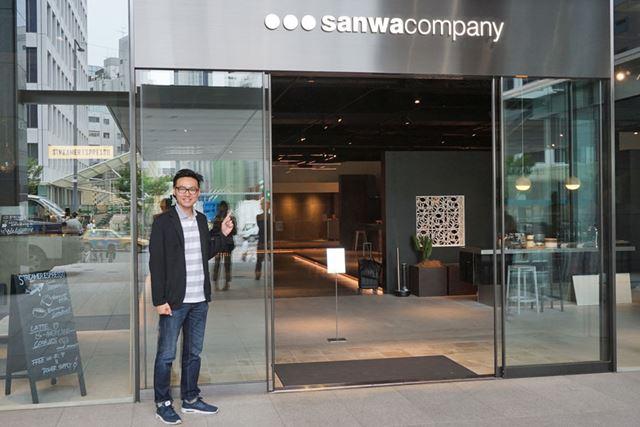 東京・外苑前にあるサンワカンパニーのショールームから連載取材がスタート