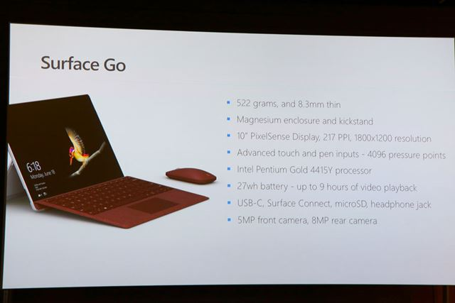 Surface Goの仕様