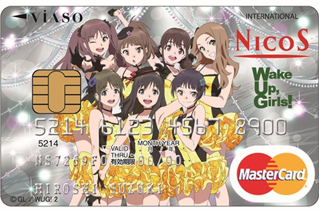 VIASOカード(Wake Up Girls!デザイン)
