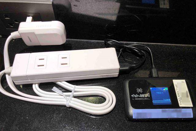 USB端子を使ってモバイルWi-Fiを充電しましたがこちらも問題なし