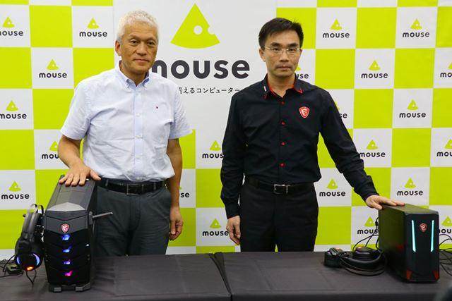マウスコンピューターの小松永門社長とMSIのVice President、Ted Hung氏