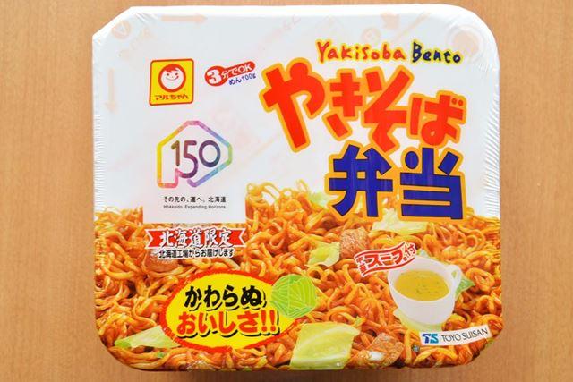 中華スープ付きというところが最大の特徴
