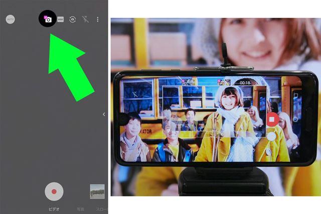 「ビデオ」撮影時に「AI」(カメラアイコン)をオンにしておくと、AIが判断して自動で静止画を撮影する