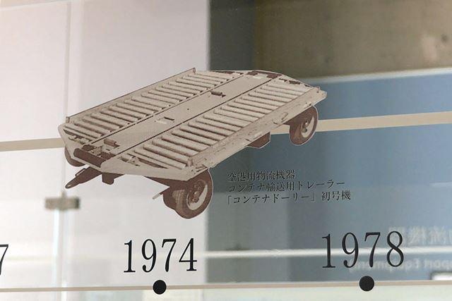 さらに花岡車輌さんでは、空港で使われる巨大トレーラーなんかも作っているんだとか