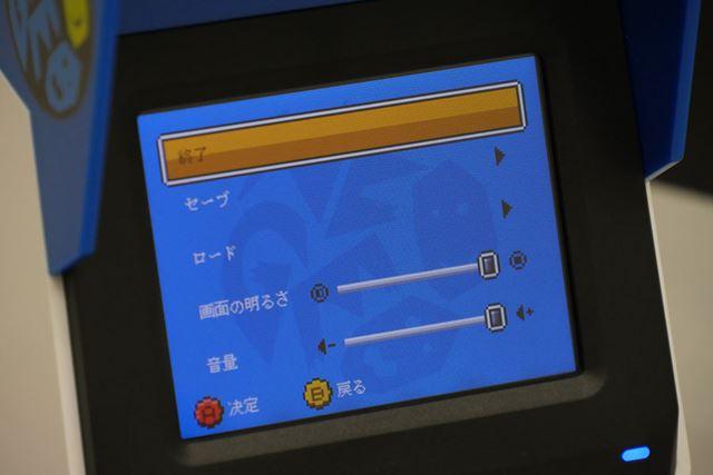 なお、「ネオジオミニ」にはセーブ、ロード機能が搭載されており、どんなタイミングでもセーブ可能です