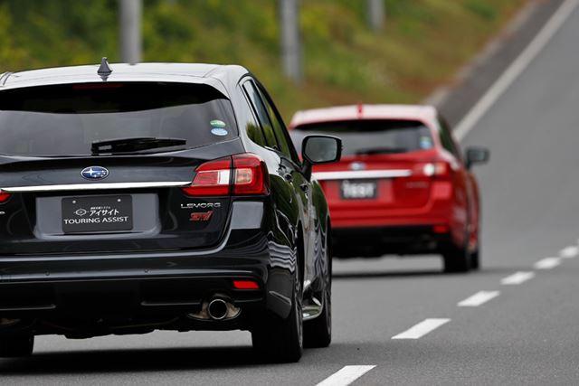 アイサイト・ツーリングアシストによる前車追従のイメージ(実際のテスト画像とは異なります)
