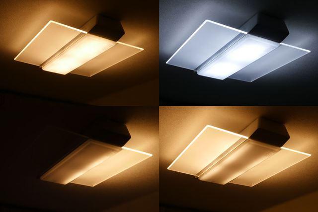 シーン別に調光、調色、明るさを設定しておけば、一発で部屋の雰囲気を変えられます