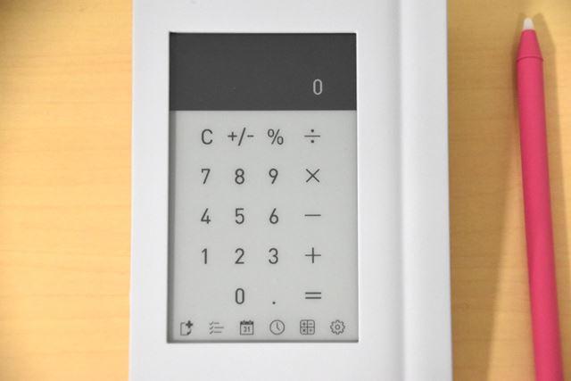 10桁表示の簡単な計算ができる電卓画面