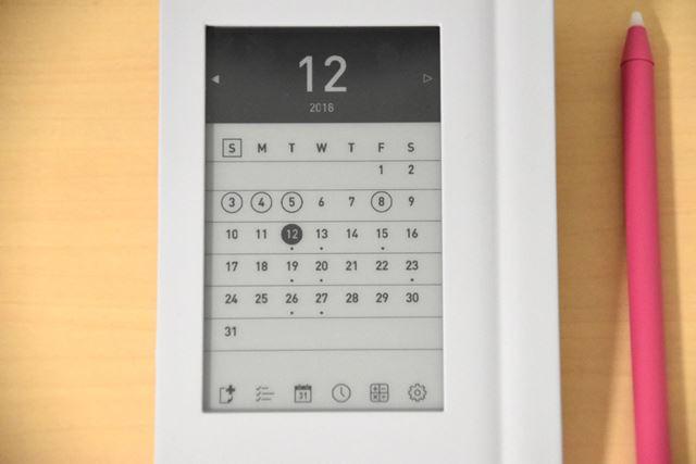 カレンダー画面。アラームの時間を設定したメモやToDoリストは、このカレンダーに反映される
