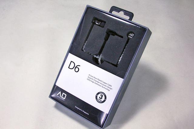 Alpha & Delta「D6」
