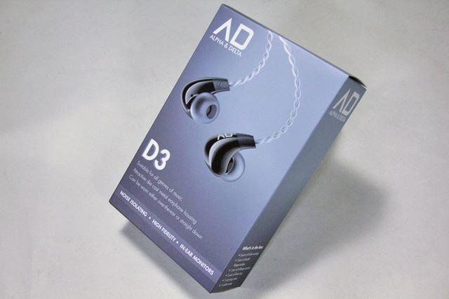 Alpha & Delta「D3」