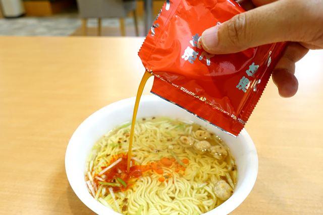 温めておいた液体スープを投入!
