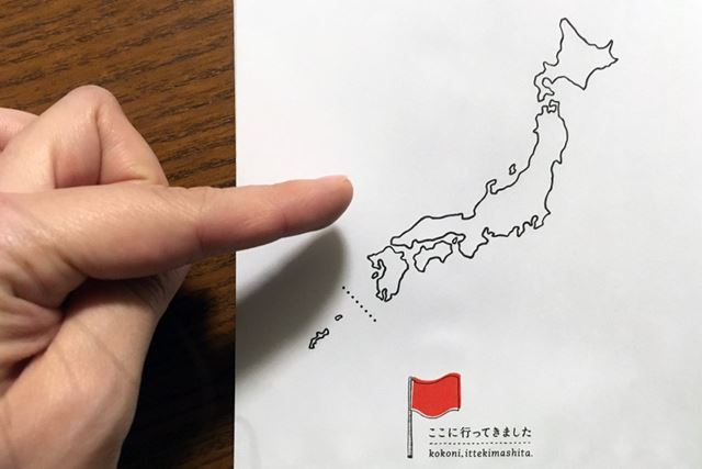 地図があるので好きに書き込みができるのです!