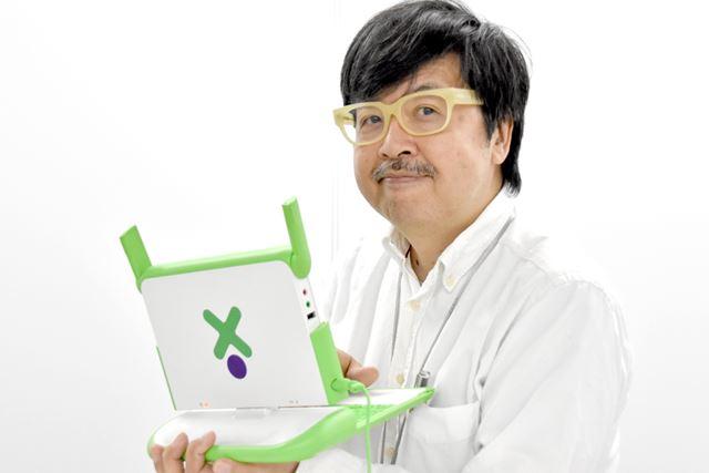 「コンピューターは、それを使う人の能力を拡大する道具である」と遠藤氏