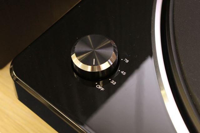 回転数の切り替えダイヤルもシンプルでスタイリッシュなデザインに