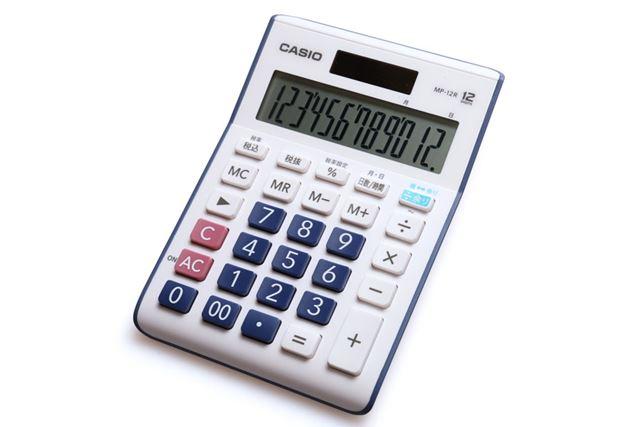 割り算の結果が整数の余りで出せるカシオ「MP-12R」